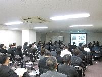 20100113_shisatsu1